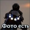 Наши мотоциклы - последнее сообщение от Андрей С