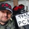 Глушитель на Versys 650 2009 - последнее сообщение от Юрий161