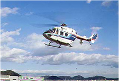 helicopter BK117